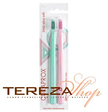 CS 5460 RETRO EDITION MINT-PINK CURAPROX  | Tereza Shop