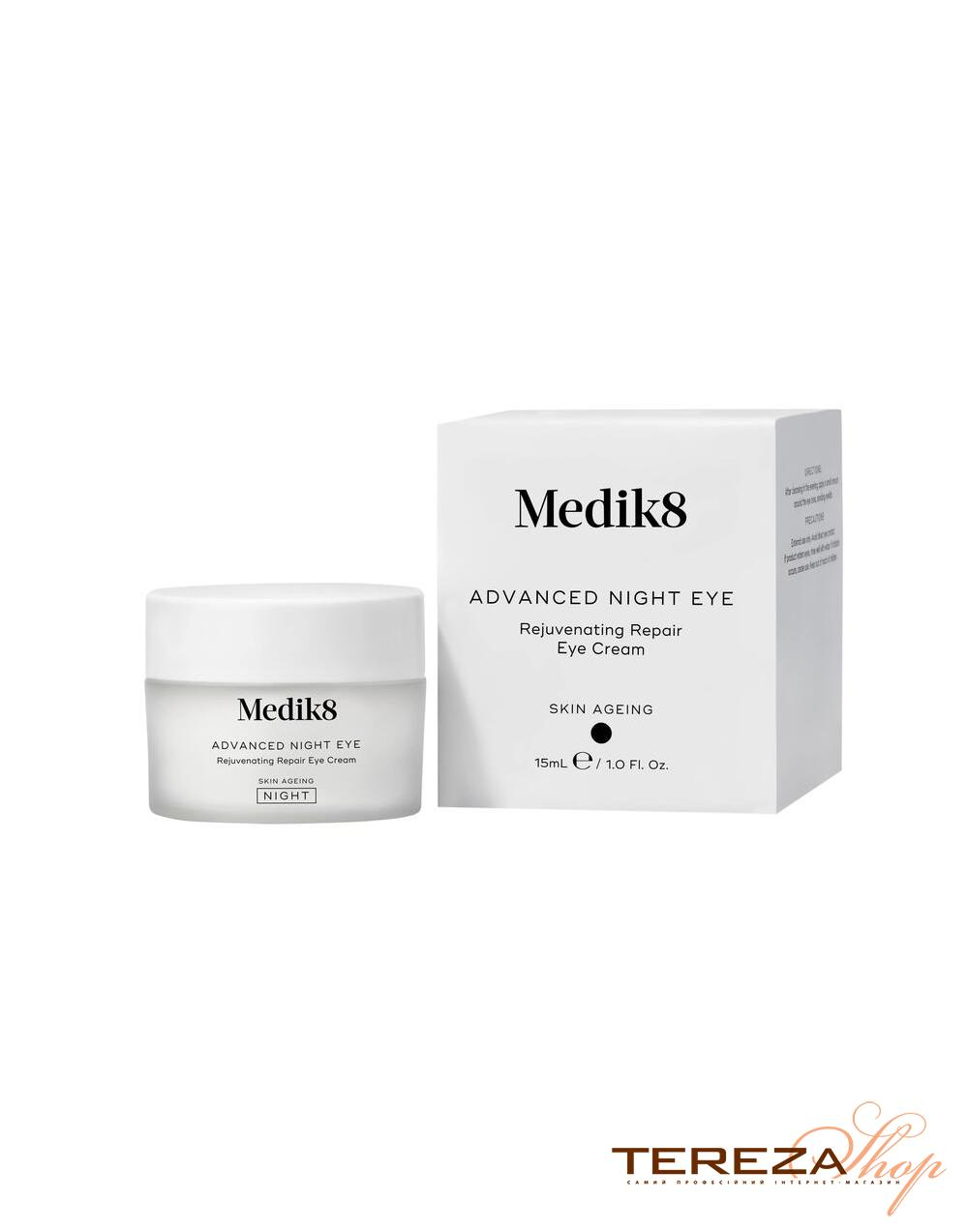 ADVANCED NIGHT EYE MEDIK8 | Tereza Shop