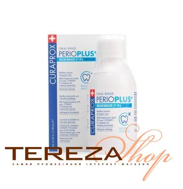 PERIO PLUS REGENERATE CURAPROX | Tereza Shop
