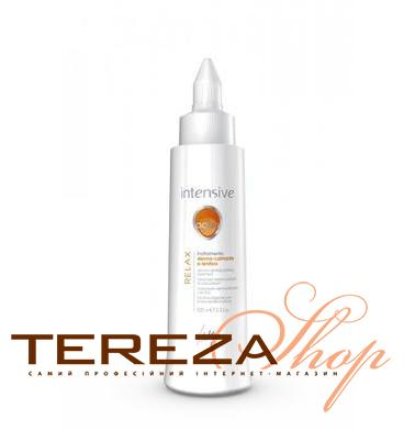 INTENSIVE AQUA RELAX TREATMENT VITALITY'S  | Tereza Shop
