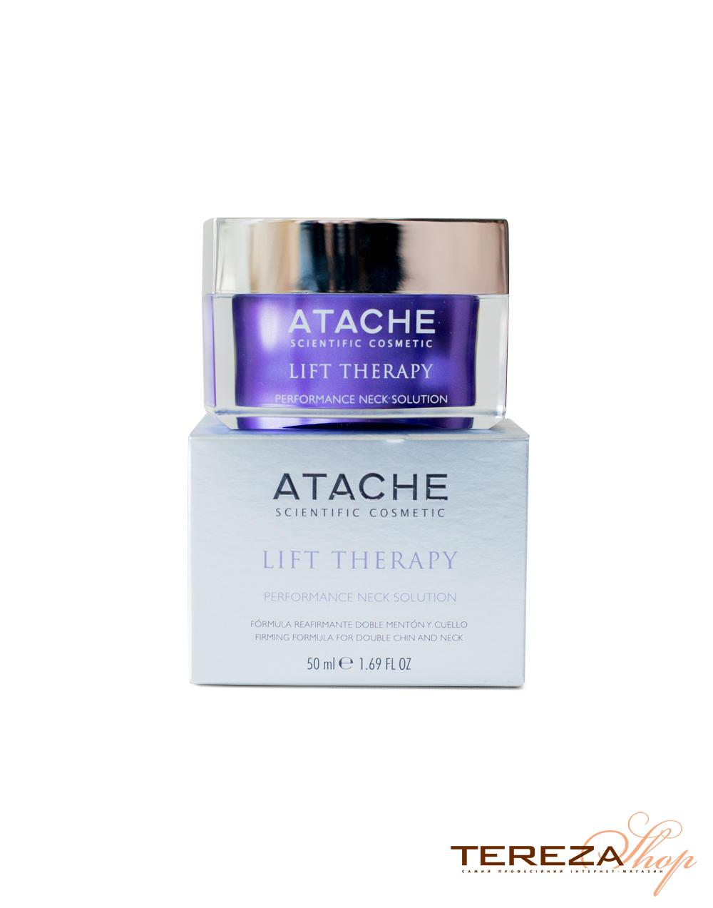 LIFT THERAPY  NECK SOLUTION ATACHE  | Tereza Shop