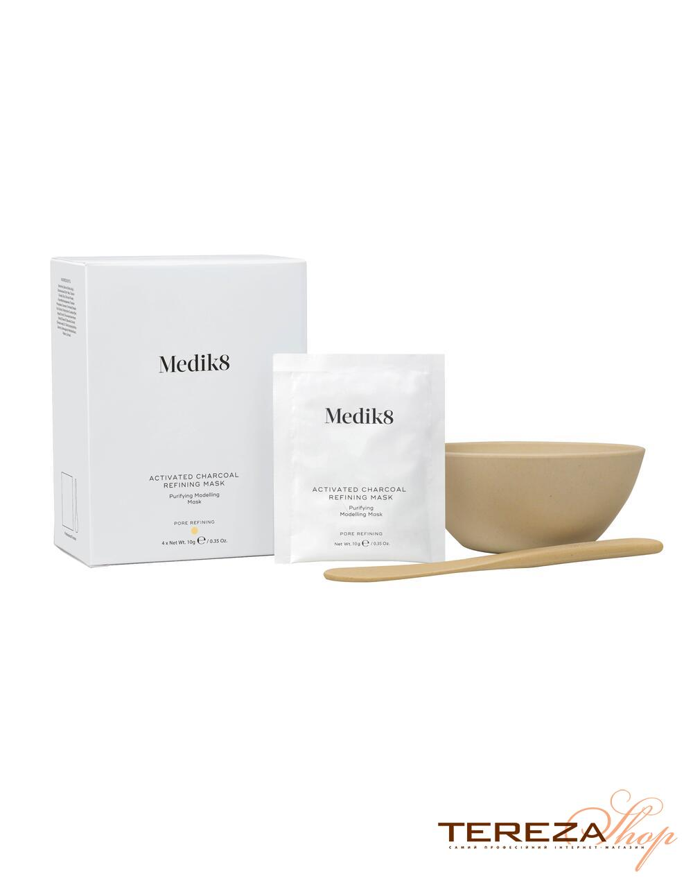ACTIVATED CHARCOAL REFINING MASK MEDIK8 | Tereza Shop