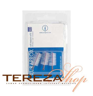 CPS 512 SOFT IMPLANT, 12 мм CURAPROX | Tereza Shop