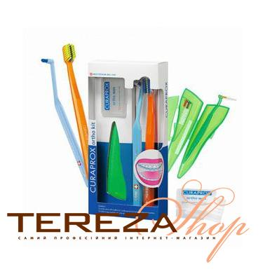 CURAPROX ORTHO KIT | Tereza Shop