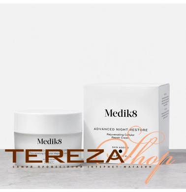 ADVANCED NIGHT RESTORE MEDIK8 | Tereza Shop