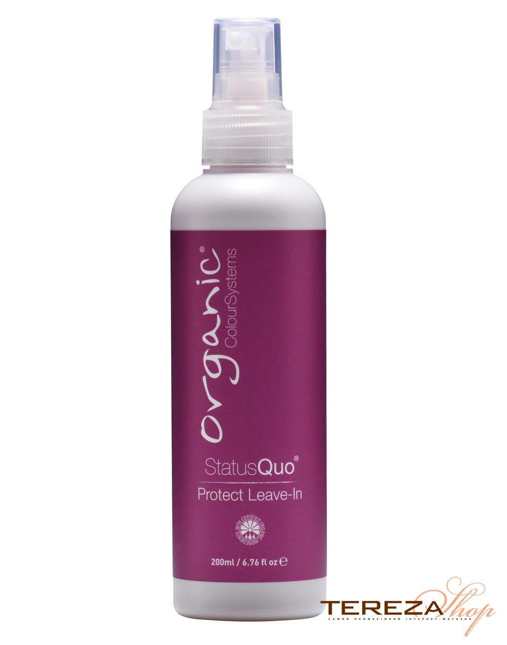 STATUS QUO PROTECT LEAVE-IN ORGANIC | Tereza Shop