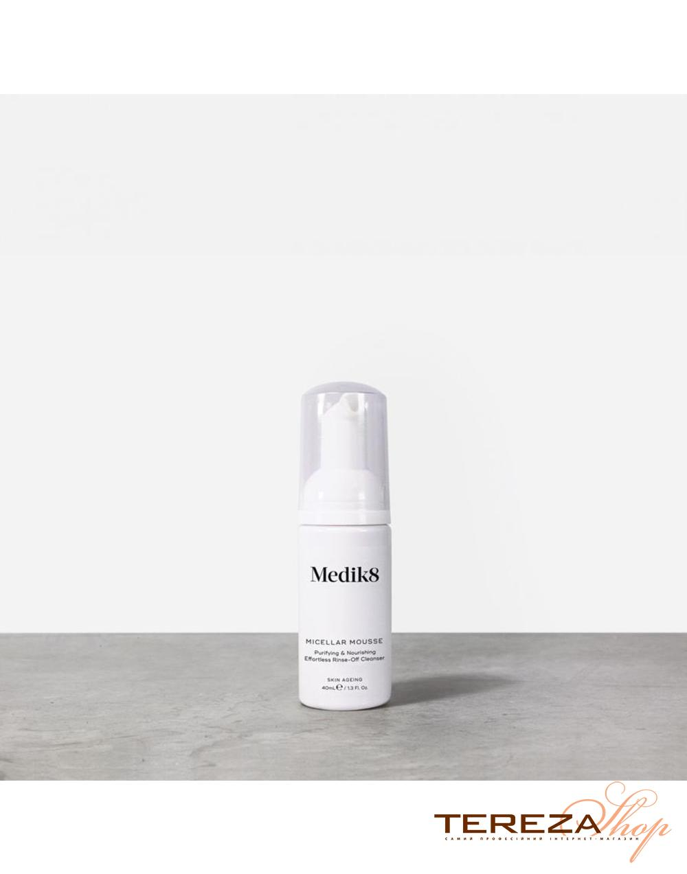 MICELLAR MOUSSE Travel MEDIK8 | Tereza Shop