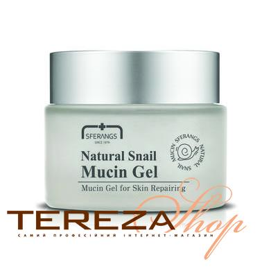 NATURAL SNAIL MUCIN GEL SFERANGS | Tereza Shop