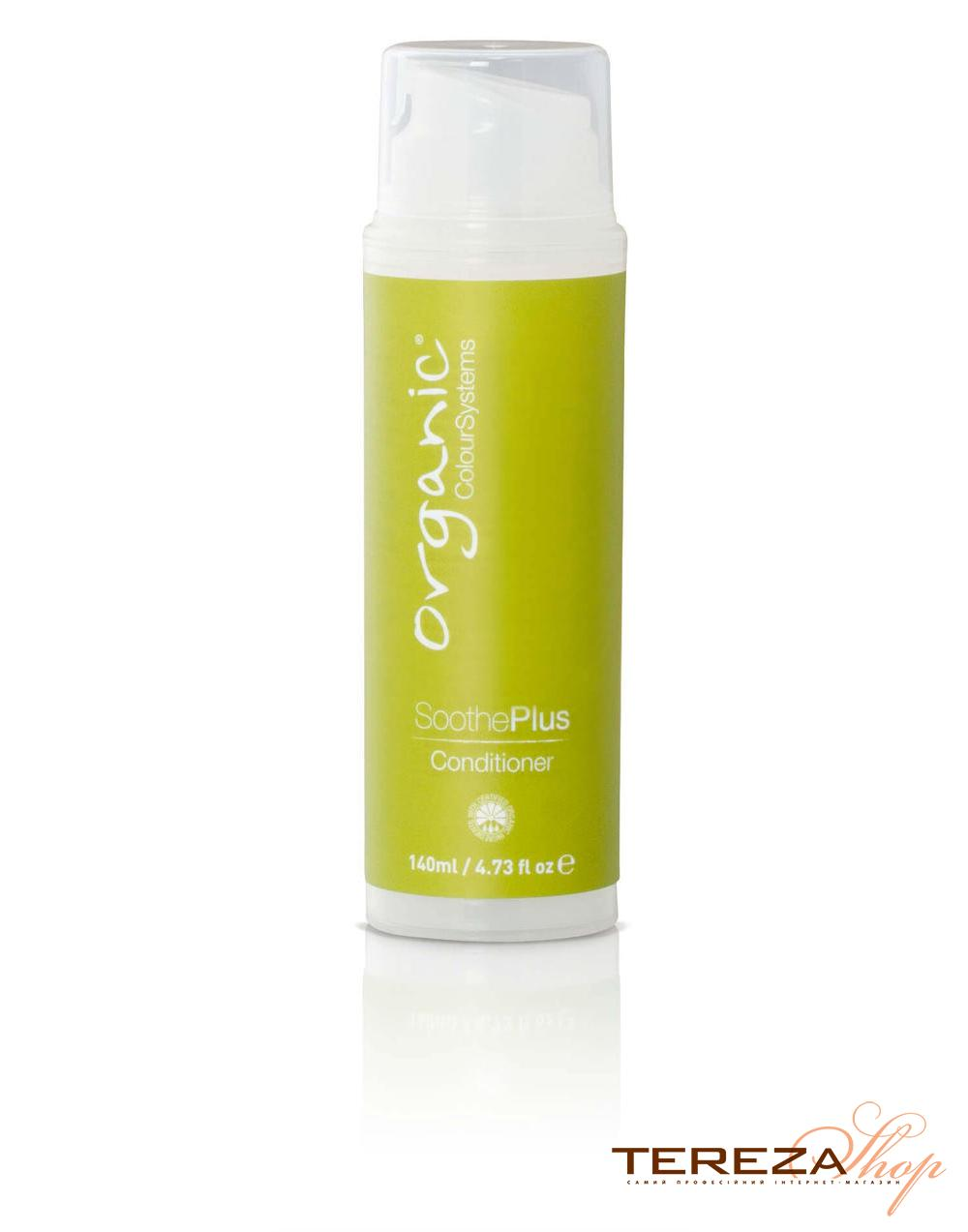 SOOTHE PLUS CONDITIONER ORGANIC | Tereza Shop