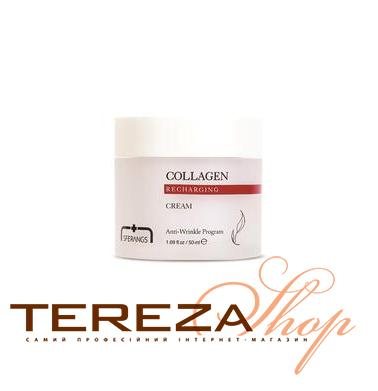 COLLAGEN RECHARGING CREAM SFERANGS | Tereza Shop