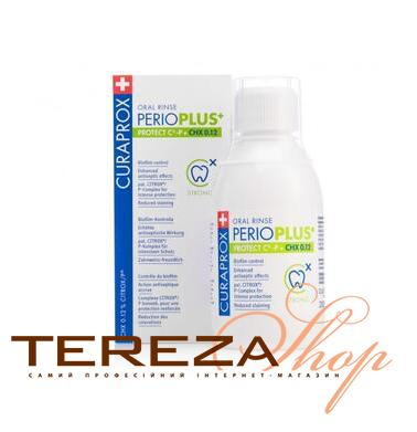 PERIO PLUS PROTECT CURAPROX | Tereza Shop