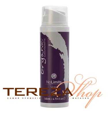 NO LIMITS VIOLET ORGANIC | Tereza Shop