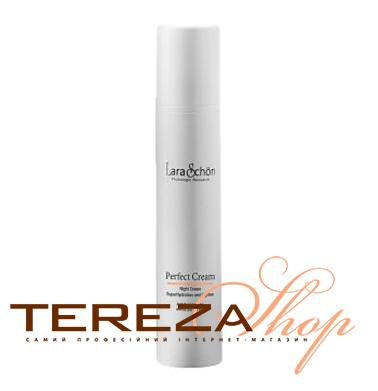 Perfect Cream LARA SCHОN	 | Tereza Shop