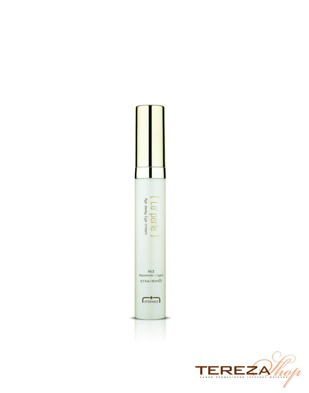 LA'PERLE WRINKLE AWAY EYE CREAM SFERANGS | Tereza Shop