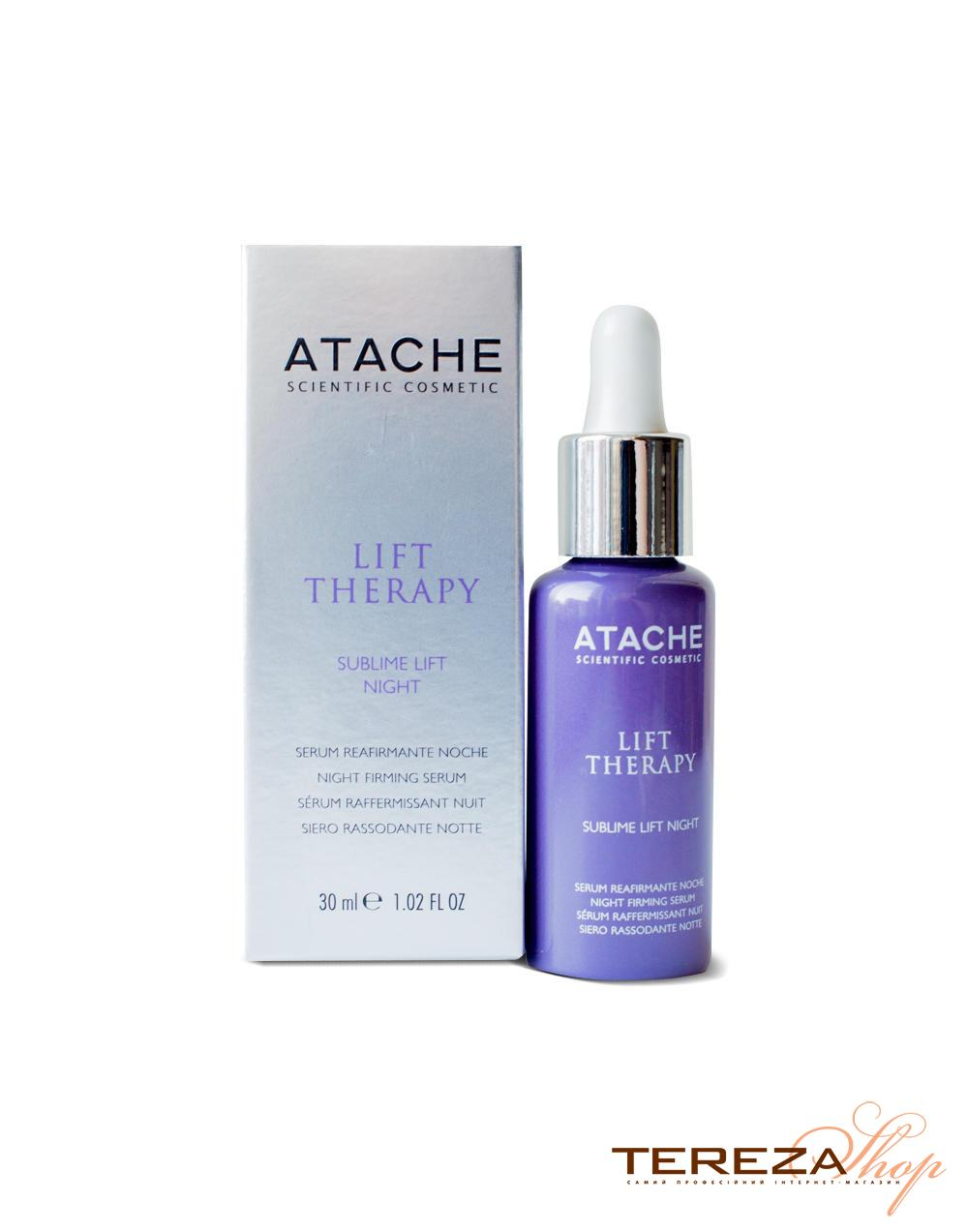 LIFT THERAPY SUBLIME LIFT NEGHT ATACHE | Tereza Shop