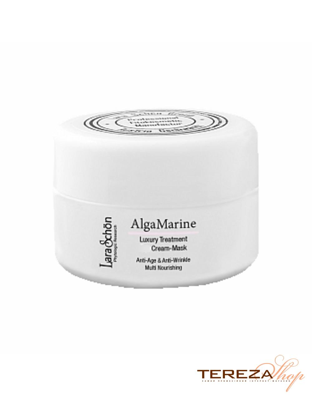 AlgaeMarine Quintessentially Mask  LARA SCHОN | Tereza Shop