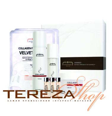 COLLAGEN RECHARGING SET SFERANGS | Tereza Shop