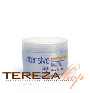 INTENSIVE NUTRIACTIVE MASK VITALITY'S 250мл | Tereza Shop