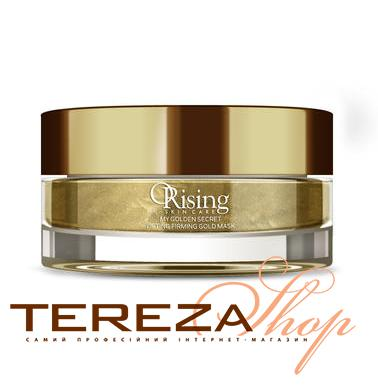 MY GOLDEN SECRET LIFTING MASK ORISING | Tereza Shop