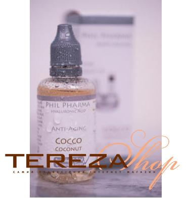 SERUM ANTI-AGE COCONUT FRAGRANCE SKIN UP | Tereza Shop