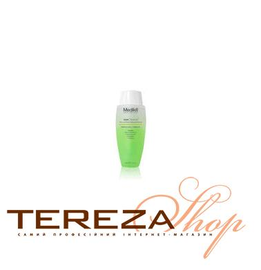 EYE CLEANSE MEDIK8 | Tereza Shop