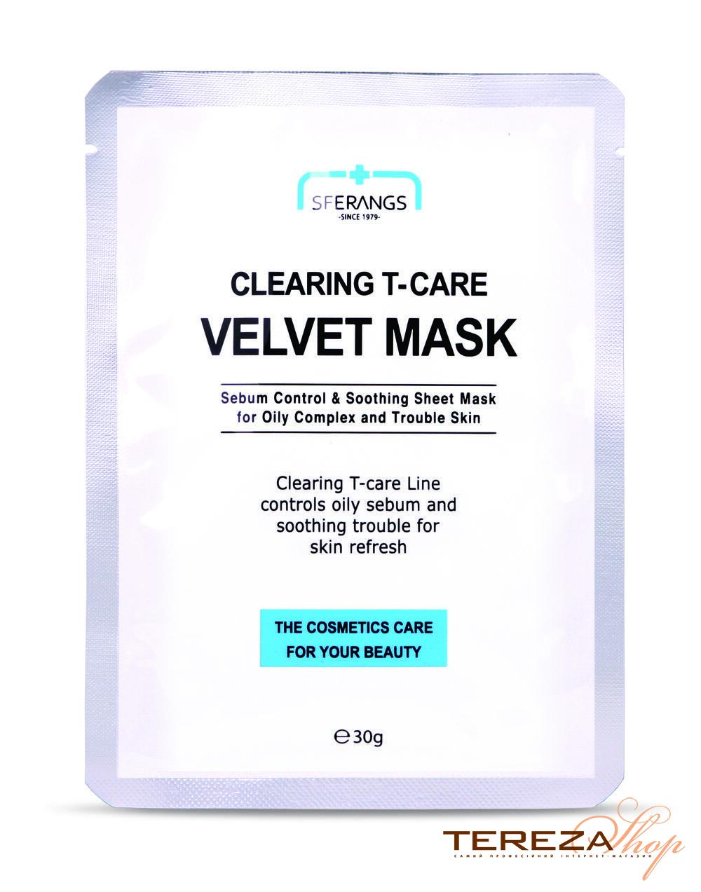 CLEARING T-CARE VELVET MASK SFERANGS | Tereza Shop