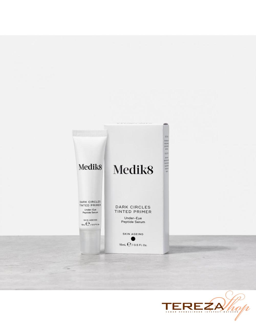 DARK CIRCLES MEDIK8 | Tereza Shop