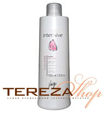 INTENSIVE AQUA COLOUR SHAMPOO VITALITY'S  | Tereza Shop