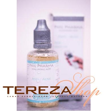 SERUM ANTI-AGE NEUTRAL SKIN UP | Tereza Shop