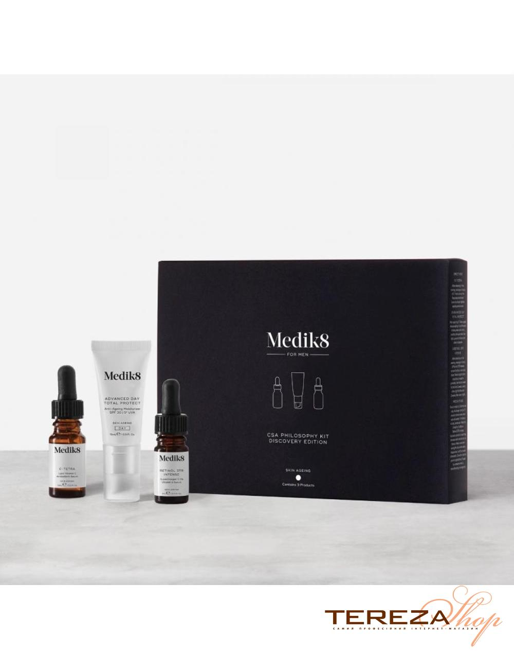 CSA PHILOSOPHY KIT DISCOVERY  MEN MEDIK8 | Tereza Shop