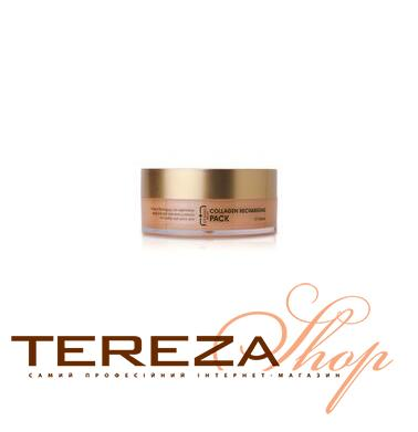COLLAGEN RECHARGING PACK SFERANGS | Tereza Shop