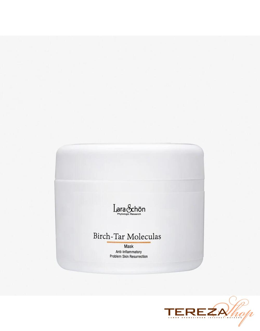 Birch Tar Molecula Mask 250ml LARA SCHОN | Tereza Shop
