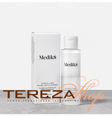 EYES & LIPS MICELLAR CLEANSE MEDIK8 | Tereza Shop