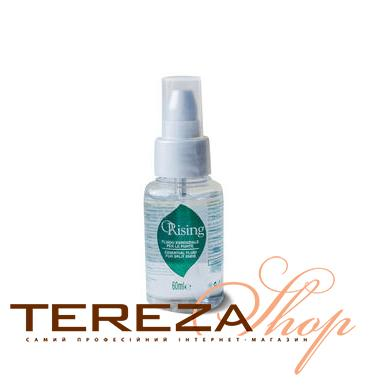 FLUID FOR SPLIT ENDS ORISING  | Tereza Shop