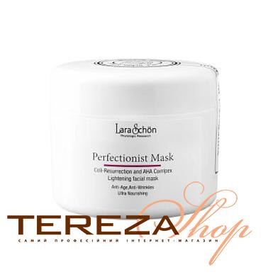 Perfectionist 3D LARA SCHОN	 | Tereza Shop