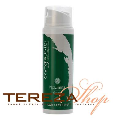 NO LIMITS GREEN ORGANIC | Tereza Shop