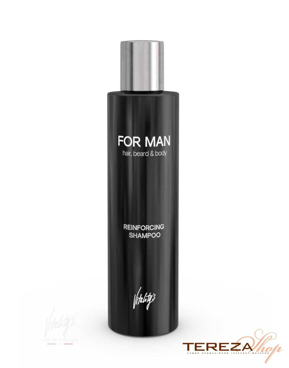 FOR MAN REINFORCING SHAMPOO VITALITY'S | Tereza Shop