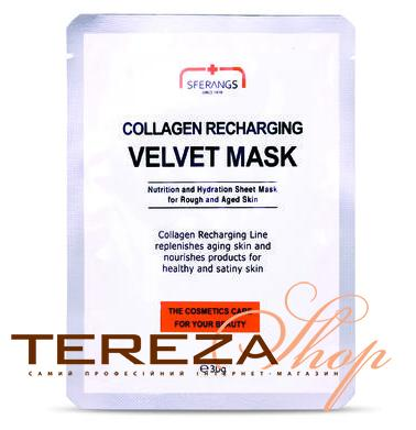 COLLAGEN RECHARGING VELVET MASK SFERANGS | Tereza Shop