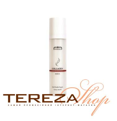 COLLAGEN RECHARGING SERUM SFERANGS | Tereza Shop