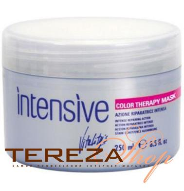 INTENSIVE COLOR THERAPY MASK VITALITY'S 250 мл | Tereza Shop