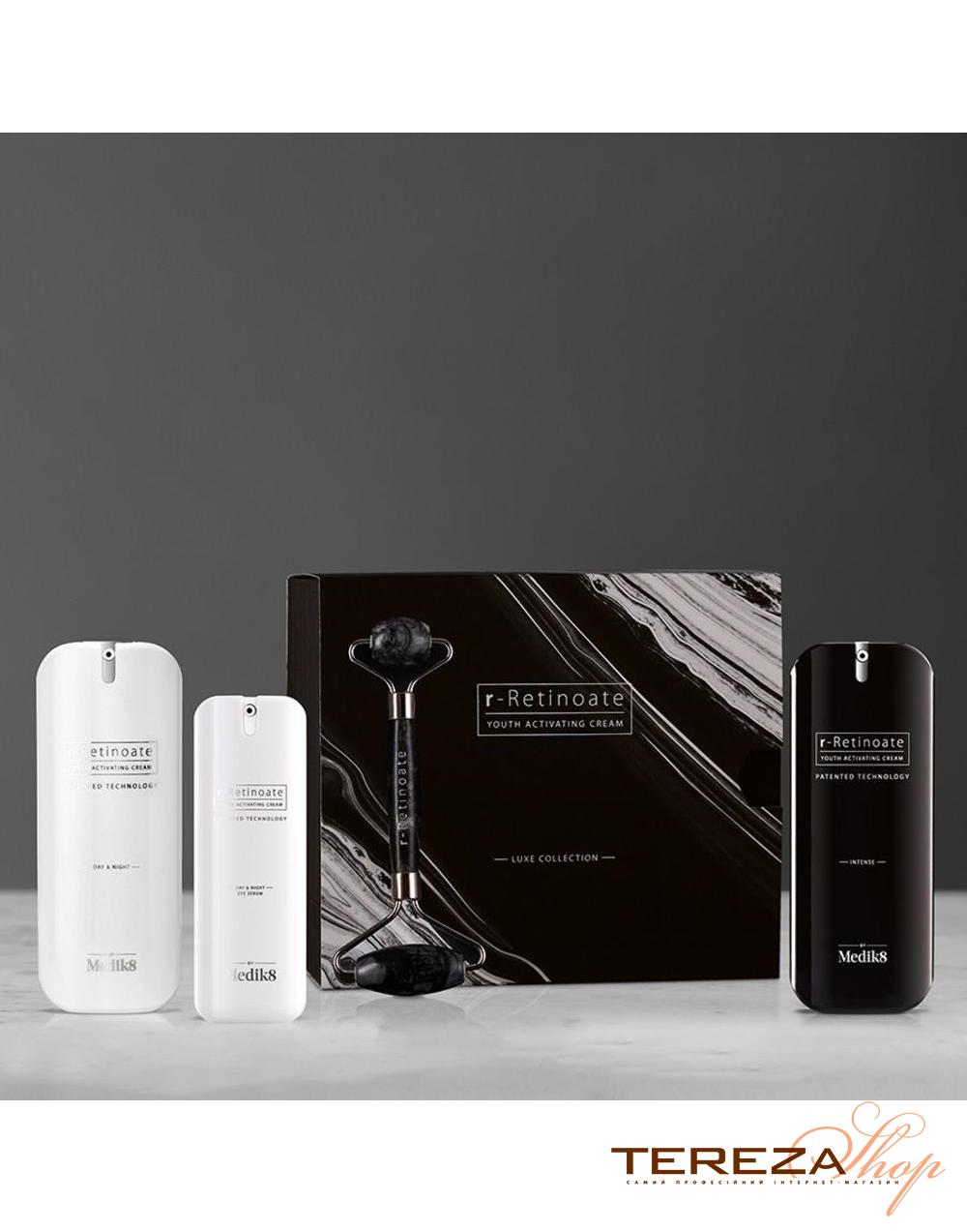 R-RETINOATE LUXE COLLECTION MEDIK8 | Tereza Shop