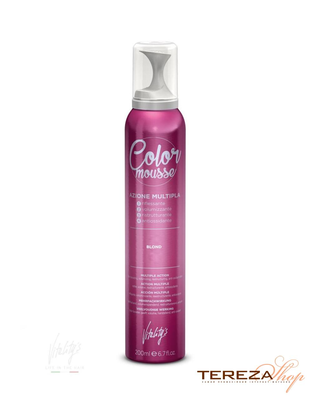 COLOR MOUSSE BLOND VITALITY'S | Tereza Shop