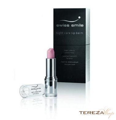 NIGHT CARE LIP BALM SWISS SMILE | Tereza Shop