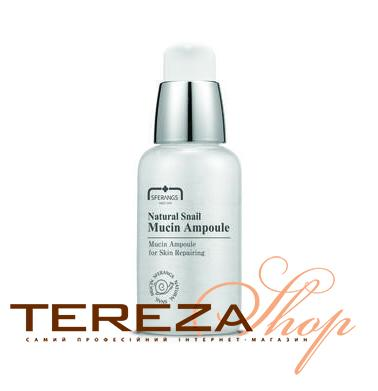 NATURAL SNAIL MUCIN AMPOULE SFERANGS | Tereza Shop
