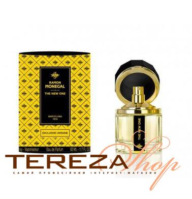 THE NEW ONE RAMON MONEGAL  | Tereza Shop