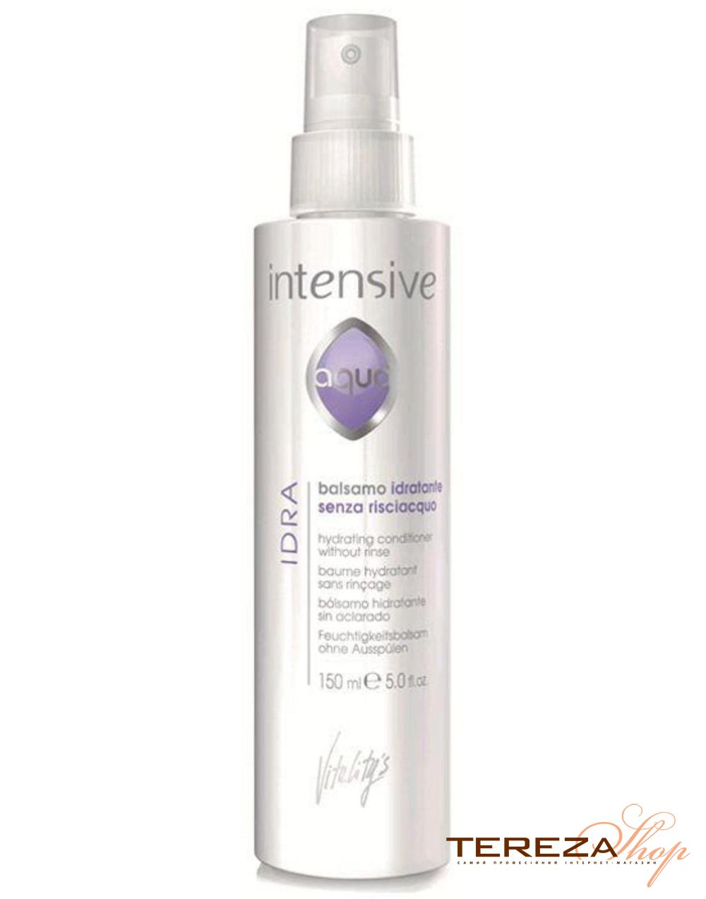 INTENSIVE AQUA IDRA CONDITIONER VITALITY'S  | Tereza Shop