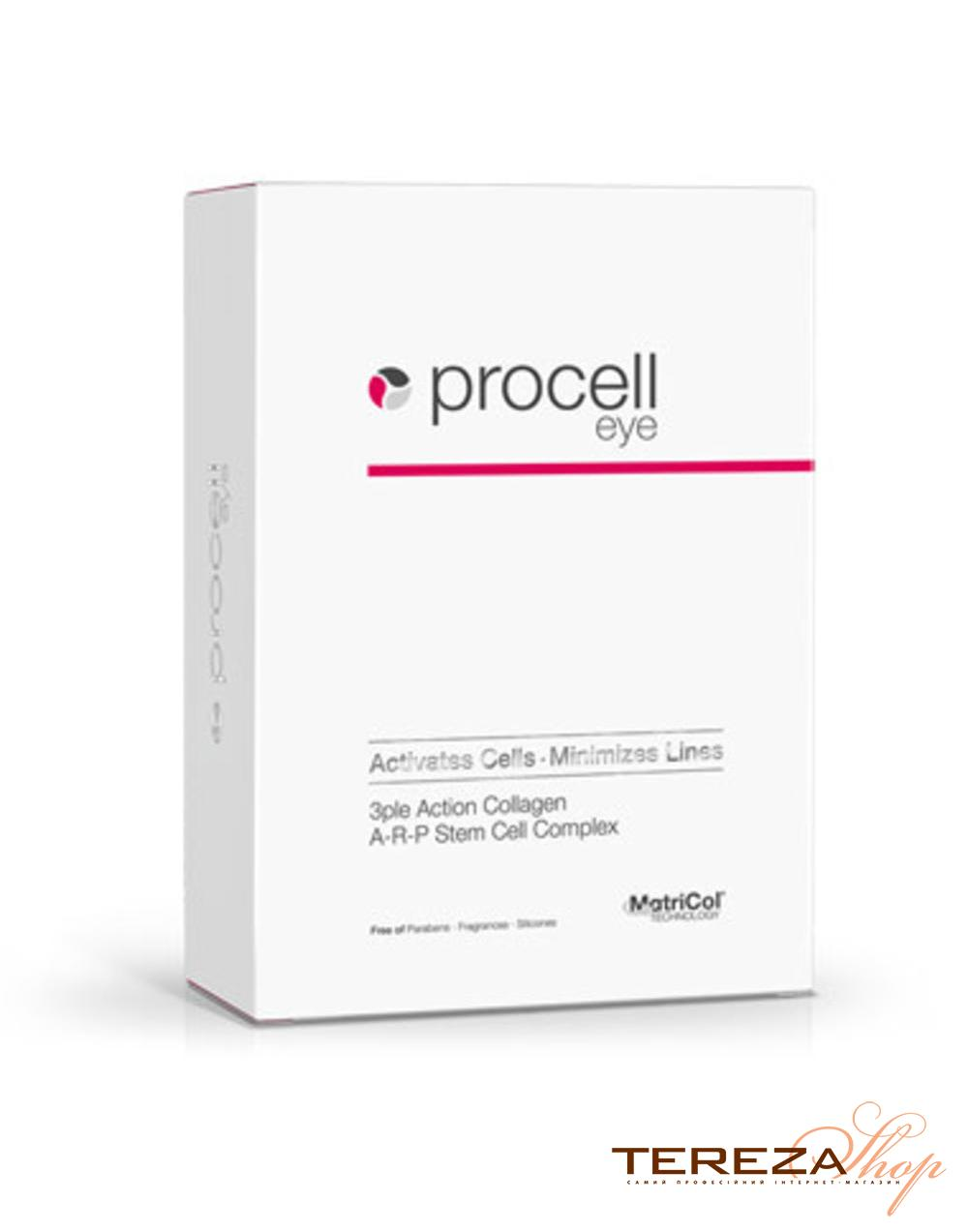 PROCELL EYE MEDSKIN SOLUTIONS | Tereza Shop