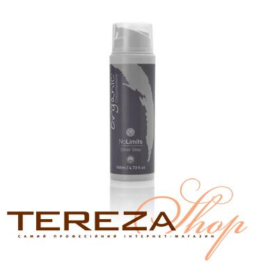 NO LIMITS SILVER GREY ORGANIC | Tereza Shop