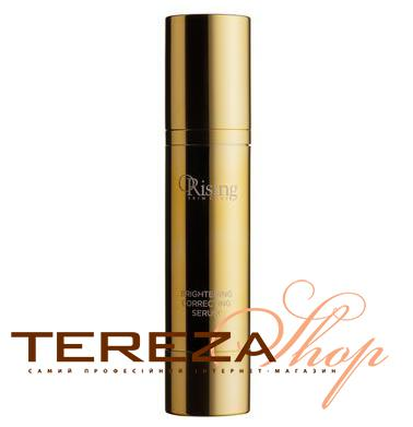 BREGHTENING CORRECTING SERUM ORISING | Tereza Shop