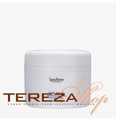 SOS Mask 120ml LARA SCHОN			 | Tereza Shop